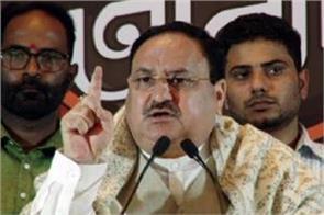 criminalization of politics has taken place in bengal