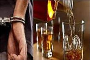 but seven drinkers arrested