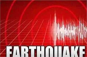 strong earthquake in pakistan 6 4 on richter scale