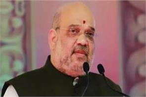 gujarat civic elections amit shah to vote in ahmedabad