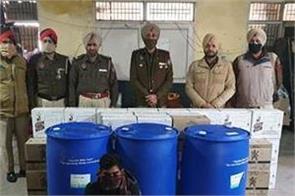 smuggler arrested with illegal liquor