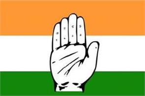 congress party struggling with shortage of funds