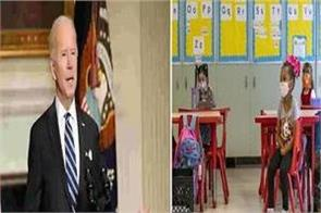 biden plans to open school in the us from april