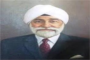 justice gurnam singh was the main creator of agricultural policy