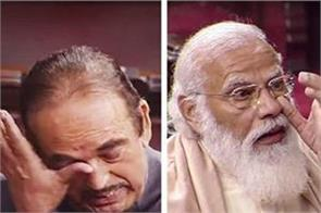 some soulful scenes  seen in the 9 february session of parliament