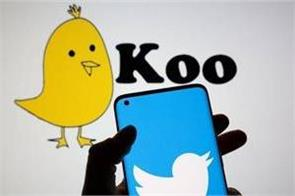 will india s koo be able to replace twitter