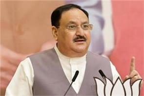 jp nadda today will give the green signal for the parivartan rath yatra