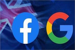 battle in australia and facebook