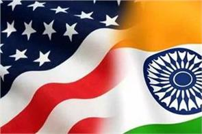 trump s departure does not harm india us relations