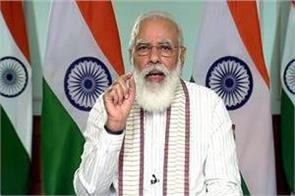 prime minister modi will launch khelo india winter game today