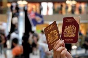 china will not accept british passport in hong kong