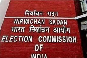 ec will meet today before the announcement of election dates in 5 states