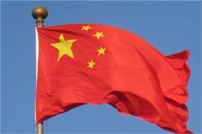 world has to pay the price of blackmailing china
