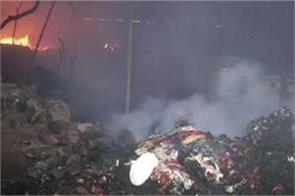 delhi fire in harkesh nagar