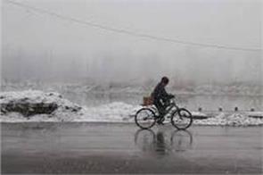 weather for jammu kashmir