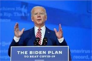 biden introduces new immigration bill in congress