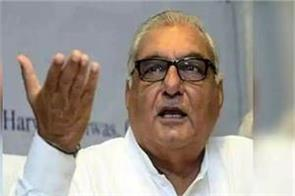 congress government after the governor s address hooda