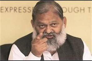 fir against haryana home minister anil vij