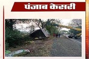 maharashtra road accident