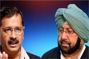 aap s lies exposed by kejriwal s video amarendra