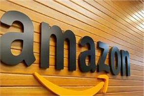 big reveal in reliance future deal amazon sought compensation