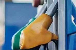 petrol diesel rate high