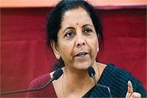 government is equally cautious about fiscal deficit sitharaman