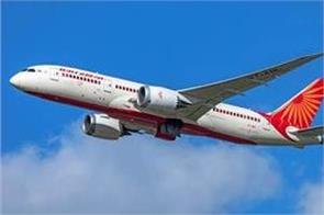air india sales ruia group confident of getting a chance to bid