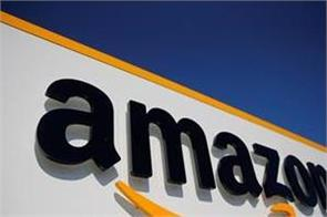 cait calls for amazon to stop e commerce activities in india