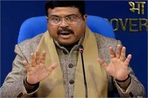 dharmendra pradhan s clarification on rising prices of petrol