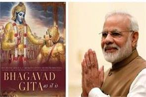 satellite will go into space by taking photo of bhagwad gita and pm modi