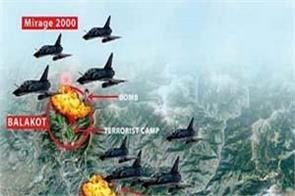 balakot air strike two years