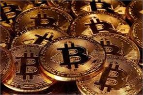 bitcoin at the record level price reached beyond  50 000 for the first time