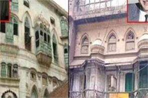 owners of dilip  raj kapoor s ancestral home in pak reject govt s offer