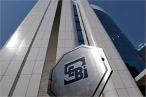 sebi fined 40 lakh rupees on company six people