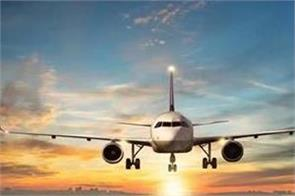 government increases the ban on international flights