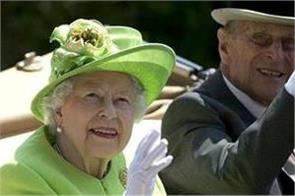 uk queen s husband prince philip 99 admitted to hospital