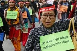 hundreds rally in nepalese capital for women s rights