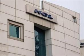 hcl tech announces special one time bonus for employees worth 700 crore