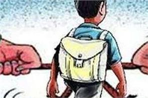 preparation for strict action on private schools forcibly charging fees