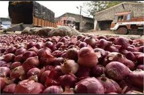 over 40 thousand applications received for 75 onion storage facilities