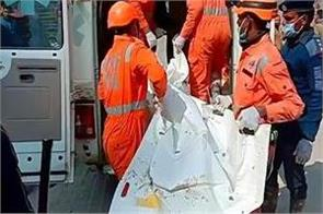 25 dead bodies identified among missing persons