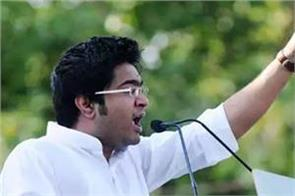 abhishek banerjee bjp west bengal