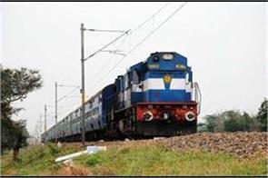 on holi railways announced to run 30 special trains
