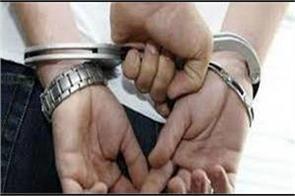 gang busting fraudulent registration card maker in jammu three arrested