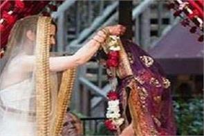 two women marriage central government supreme court