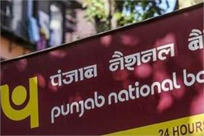 3 800 crore rupees from pnb to bhushan power s solution
