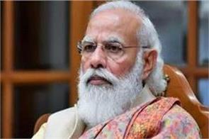 international news punjab kesari narendra modi sri lanka jaffna tamil