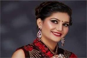delhi police registers fir against haryanvi singer sapna chaudhary