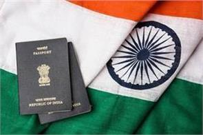 more than 6 76 lakh people have left indian citizenship in the last five years